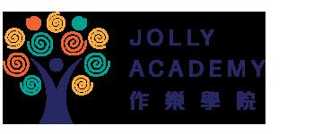Jolly Academy 作樂學院